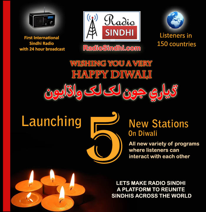 Wish you Very Happy Diwali from Radio Sindhi