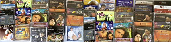 Buy Sindhi CDs and DVDs