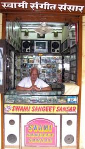 Swami Sangeet Sansar