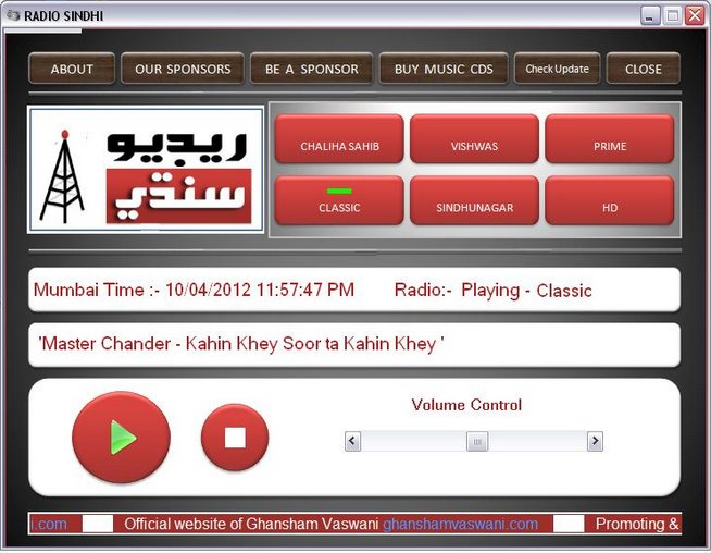 Radio Sindhi Player 2 for Windows