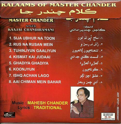 Kalaams-of-master-chander-track list