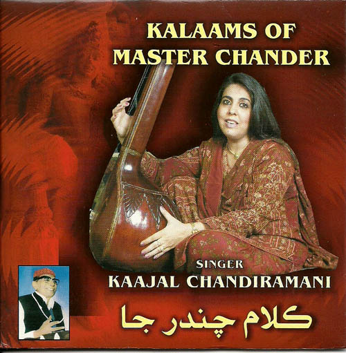 Kalaams-of-master-chander by Kajal Chandiramani