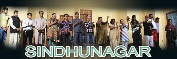 Sindhunagar Radio Sindhi Sangat