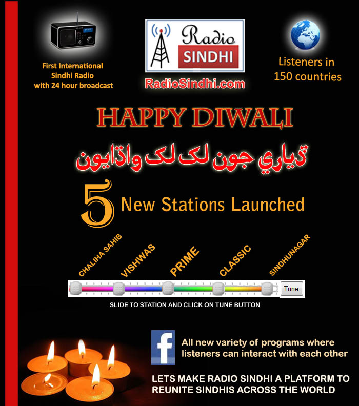 5-Stations-Launched-on-Diwali