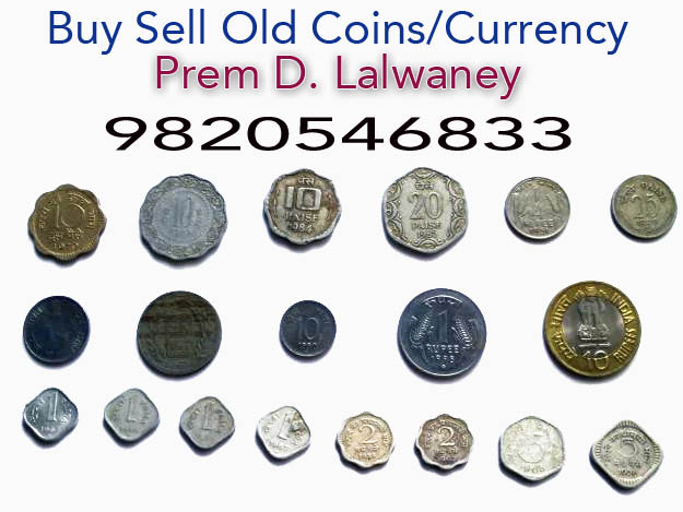 Buy Sell Old Coins Currency
