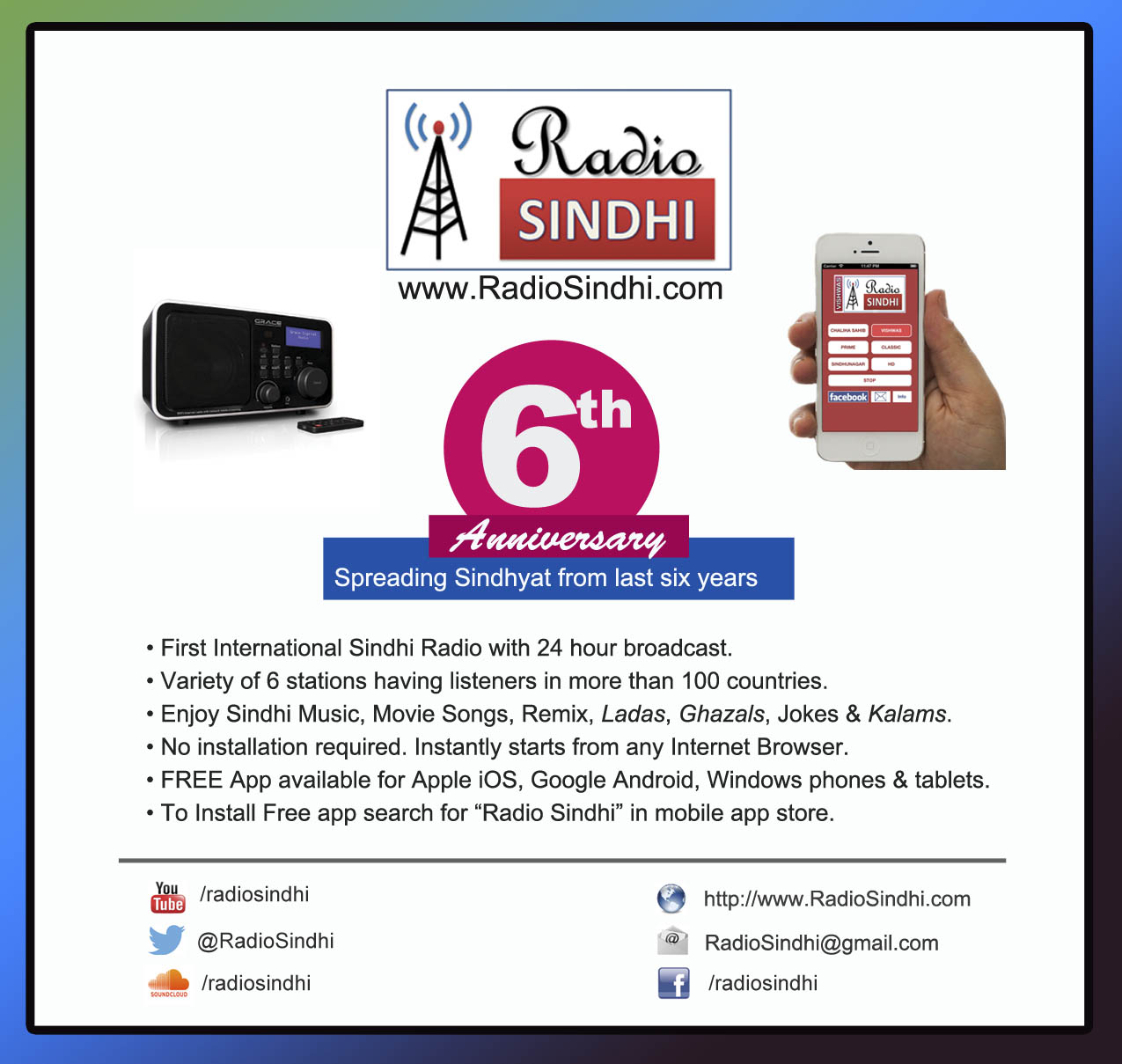Fifth Anniversary of Radio Sindhi
